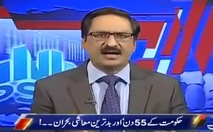 Javed Chaudhry shows Imran Khan's broken promises