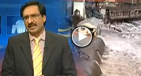 Javed Chaudhry Telling Amazing Facts About Japan When It Was Hit By Tsunami