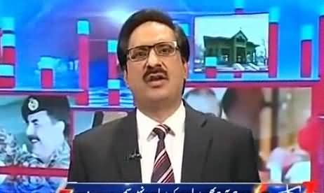 Javed Chaudhry Telling The Difference Between The Democracy of New Zealand & Pakistan