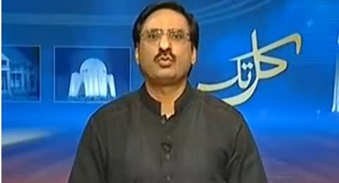 Javed Chaudhry Telling Very Impressive Story of Dr. Nelofer Who Helped IDPs in Amazing Way