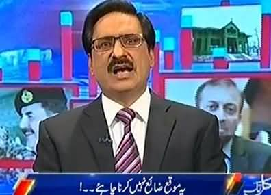 Javed Chaudhry Telling What China Govt Do With Corrupt Officers