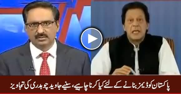 Javed Chaudhry Telling What Pakistan Should Do To Make Dams