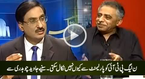 Javed Chaudhry Tells Muhammad Zubair Why PMLN Cannot Kick Out PTI From Parliament