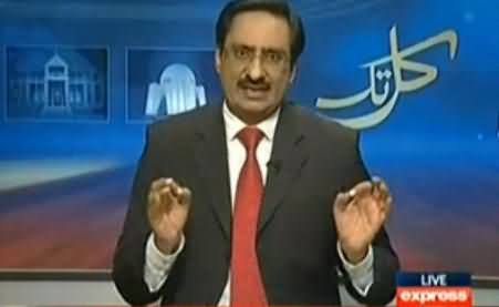Javed Chaudrhy Comments on Dr. Tahir ul Qadri Dharna Ending with Beautiful Example