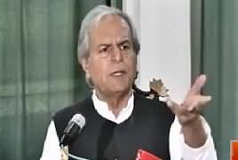 Javed Hashmi Full Press Conference Against Chief Justice – 20th February 2018
