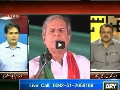 Javed Hashmi Joined Geo's Rally Against PTI & ISI in Multan - Mubashir Luqman