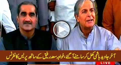 Javed Hashmi Press Conference with Khawaja Saad Rafique About Multan By-Election - 20th October 2014
