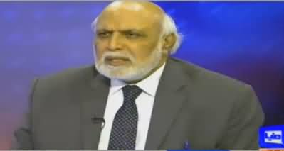 Javed Hashmi's Allegations Are Just To Divert Attention From Panama Case - Haroon Rasheed