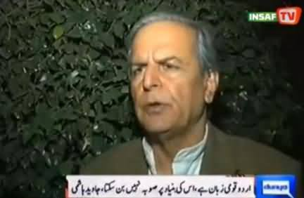 Javed Hashmi's Reply to Altaf Hussain on His Demand For Separate Province