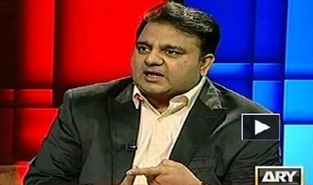 Javed Hashmi's Statement is A Bongi That PTI Wants Dead Bodies - Fawad Chaudhry