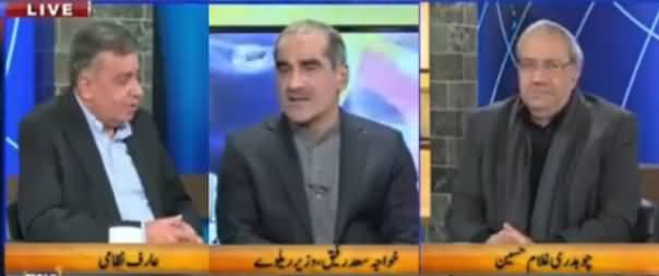 Javed Hashmi Should Join PMLN And PMLN Leadership Should Accept Him - Khawaja Saad Rafique
