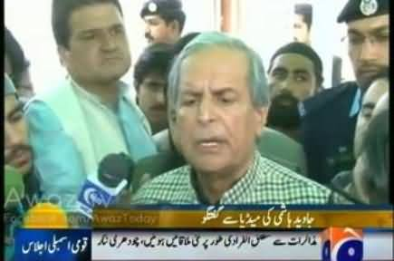 Javed Hashmi Talking To Media About National Security Policy