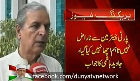 Javed Hashmi Talking to Media and Expressing His Anger on Army's Involvement in Politics