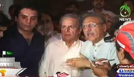 Javed Hashmi Talking to Media in Multan After Getting Back to Long March