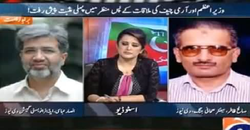Javed Hashmi Was Much Angry with Imran Khan on Meeting with Army Chief - Saleh Zafar
