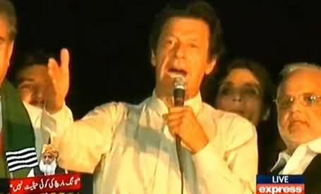 Javed Hashmi Will Be With Us in Long March - Imran Khan Addressing PTI Workers in Zaman Park