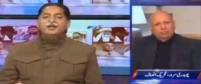 Javed Latif's Below The Belt Attacks on Imran Khan in Live Show