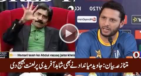 Javed Miandad Cursing Shahid Afridi on His Controversial Statement in India