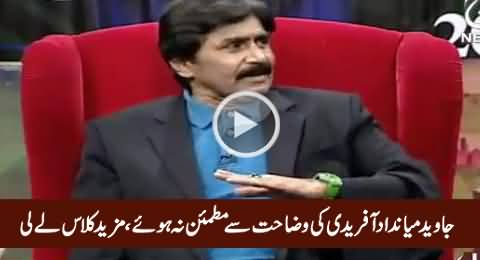 Javed Miandad Not Satisfied With Afridi's Clarification, Once Again Bashing Him