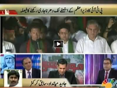 Javed Miandad Shows Full Support to Imran Khan & Azadi March on Live Tv