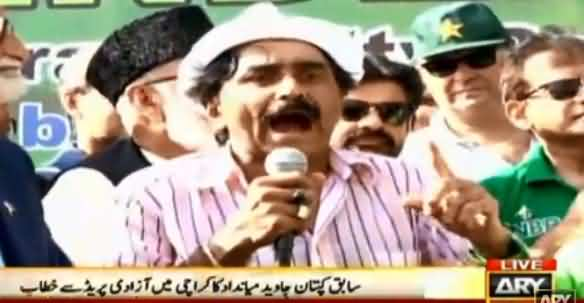 Javed Miandad Urges Kashmiri Muslim To Take Knife With Them For Self Defence