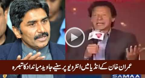 Javed Miandad Views on Imran Khan's Interview in India