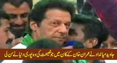 Javed Miandad Whispering in Imran Khan's Ear Before Speech in PTI Jalsa Karachi