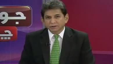 Jawab Chahye (23 March, Yaum e Pakistan) – 23rd March 2017