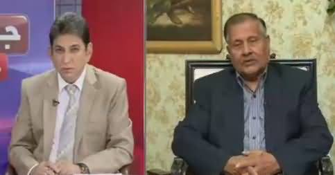 Jawab Chahye (America And India Relations) – 1st February 2017