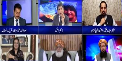 Jawab Chahye (Azadi March Aur Mehngai) - 8th October 2019