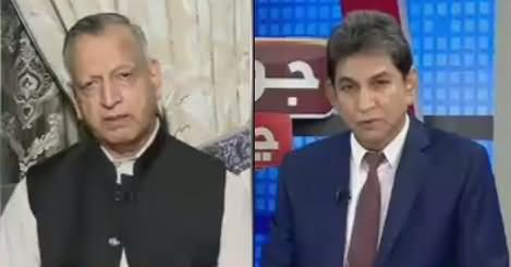 Jawab Chahye (Challenges For New Govt) – 7th August 2018