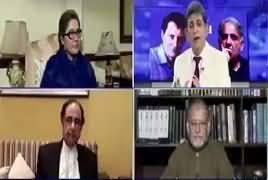 Jawab Chahye (Dailymail Story About Shahbaz Sharif) – 16th July 2019