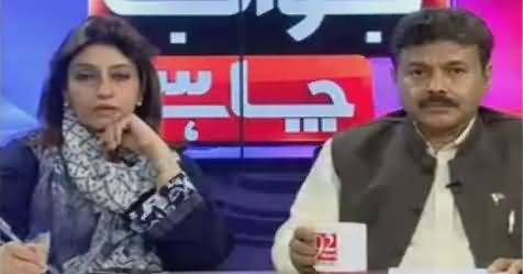 Jawab Chahye (Dawn Leaks Report) – 1st May 2017