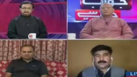 Jawab Chahye (Discussion on Current Issues) – 11th April 2017