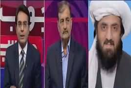 Jawab Chahye (Discussion on Current Issues) – 12th May 2017