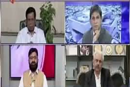 Jawab Chahye (Discussion on Current Issues) – 13th June 2019