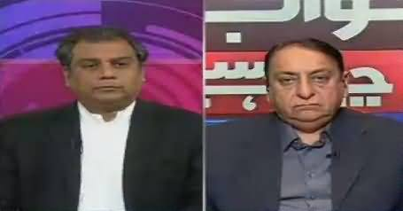 Jawab Chahye (Discussion on Current Issues) – 1st March 2017