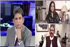 Jawab Chahye (Discussion on Current Issues) – 25th April 2019