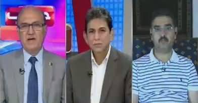 Jawab Chahye (Election 2018 & Terrorism) – 16th July 2018