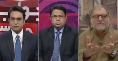 Jawab Chahye (Freedom Fighter Vs Terrorist) – 29th June 2017