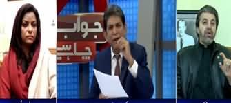 Jawab Chahye (Govt's Demand of Bonds From Nawaz Sharif) - 14th November 2019