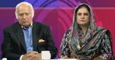 Jawab Chahye (Imran Khan Disqualification Case) – 9th May 2017