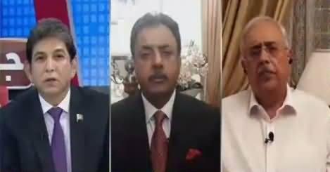 Jawab Chahye (Imran Khan Vs Strong Opposition) – 13th August 2018