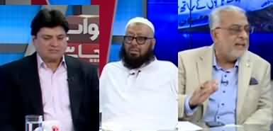 Jawab Chahye (Issues of Karachi) - 18th September 2019