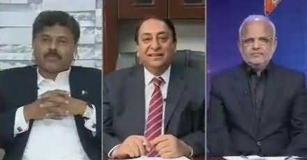 Jawab Chahye (Jamhoriyat Ka Khail) – 27th December 2016