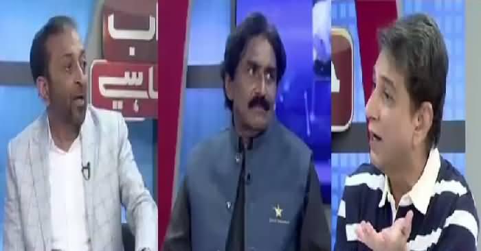 Jawab Chahye (Karachi Mein Kachre Ke Dhair) – 26th August 2019