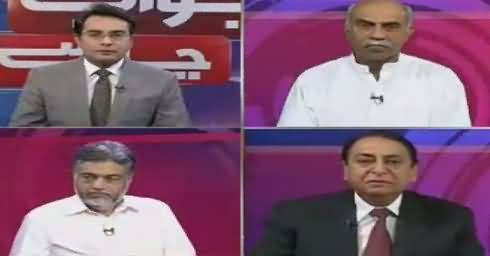 Jawab Chahye (Kia PPP Ch. Nisar Se Sulah Kar Le Gi?) – 4th April 2017