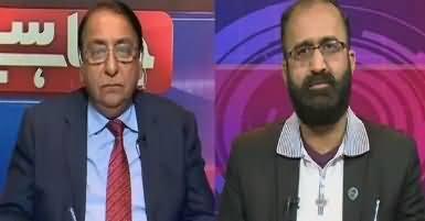Jawab Chahye (Kia Qanoon Sirf Aam Aadmi Ko Pakarta Hai?) – 8th February 2017