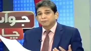 Jawab Chahye (LNG Case Ki Haqeeqat Kia?) – 12th July 2018