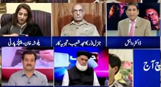 Jawab Chahye (Maulana Ka Azadi March) - 21st October 2019